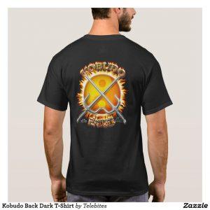 Yin/Yang Sun Kobudo Back Dark T-Shirt - Still Mind Martial Arts