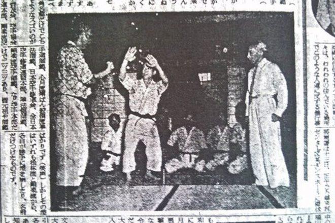 Yakusoku Kumite VI Shoshin Nagamine