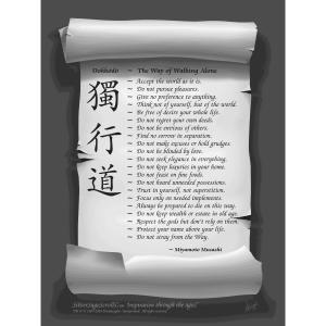 Dokkodo - The Way of Walking Alone - Miyamoto Musashi - Silver Sage Scrolls