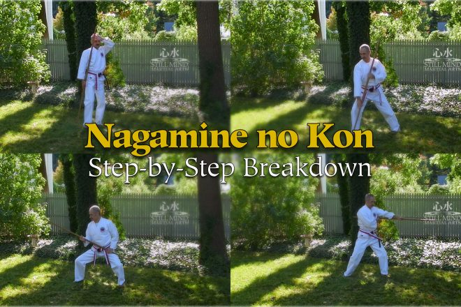 Nagamine no Kon Step-by-Step Breakdown