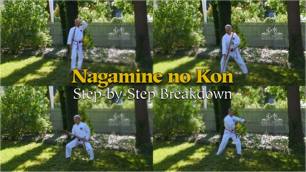 Nagamine no Kon Step-by-Step Breakdown